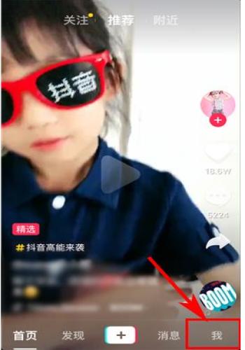抖音怎么删除自己拍的视频?自己拍的视频删除教程介绍 软件教程