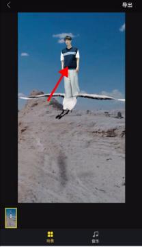 抖音站在鸟上飞特效怎么弄 ?抖音站在鸟上飞特效教程 软件教程