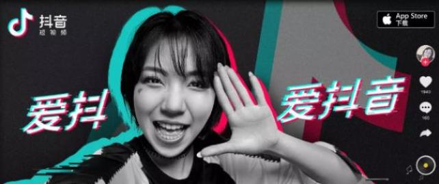 抖音最火歌曲2019    抖音最火爆的热门歌曲 软件教程