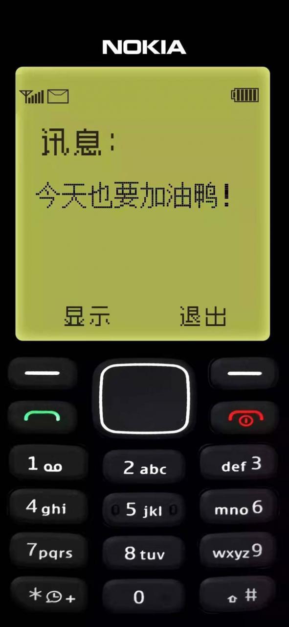 抖音诺基亚在地球唯独你爱我这废人手机壁纸分享 诺基亚壁纸 软件教程