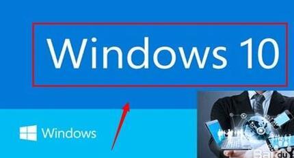 win7怎么升级到win10?附操作方法 软件教程