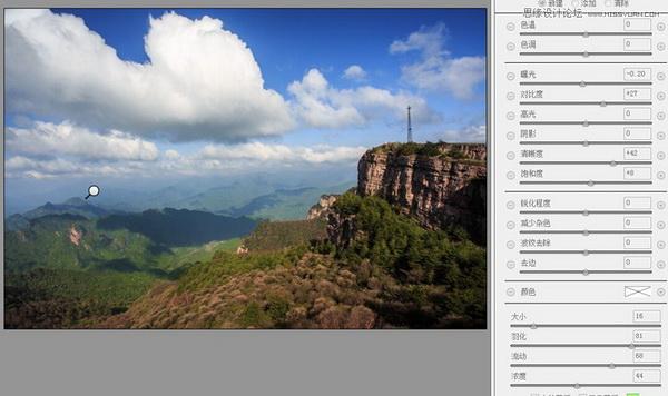 Photoshop调出风光摄影清新通透效果 软件教程