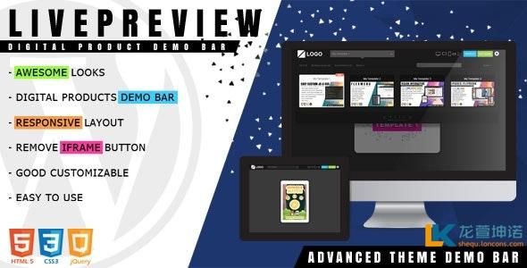 LivePreview pro 汉化版- v1.2.1 主题演示栏DEMO顶部栏WordPress插件