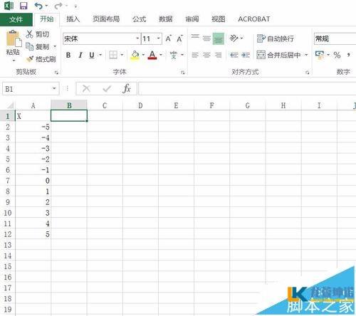 没事画个图试试!Excel2016中怎么绘制函数图像?