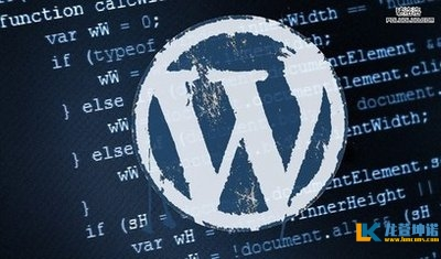WordPress常用的函数、方法汇总 WordPress建站必备