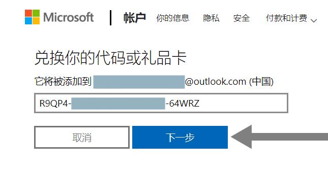 【正版授权】Office 365 个人版家庭版 / Office 2019 / Office 2016 Word Excel PPT-1