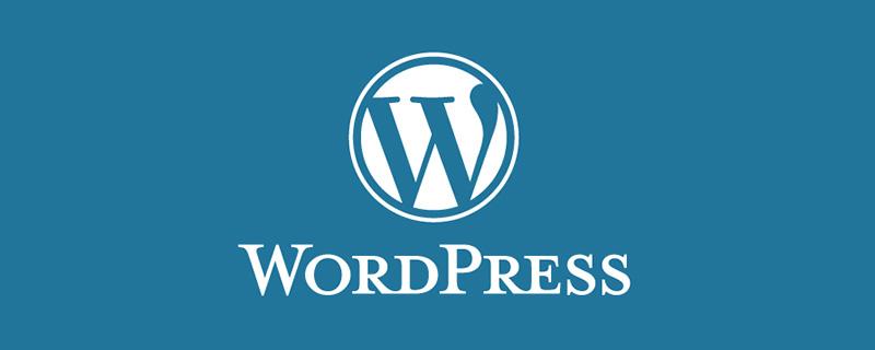 WordPress使用钩子进行主题开发时怎么避免死循环