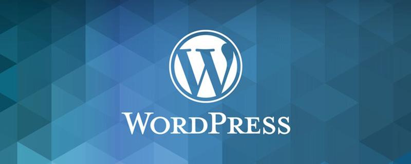 图文详解wordpress用wechat-social-login插件实现QQ微信钉钉Github手机号登陆