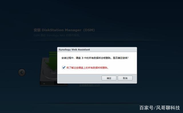 适合练手,在虚拟机中安装黑群晖,想要组建NAS服务器的看这里 自媒体