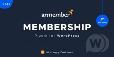Armember v4.3.1汉化版–WordPress会员中心插件