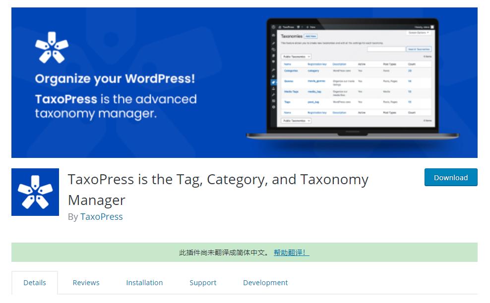 TaxoPress(Simple Tags) 3.2.0简单标签插件 汉化语言包 WordPress文章关键字自动内链-1