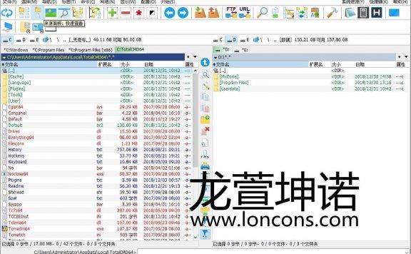 Total Commander5.15.6(9.22 rc2)美化增强绿色版