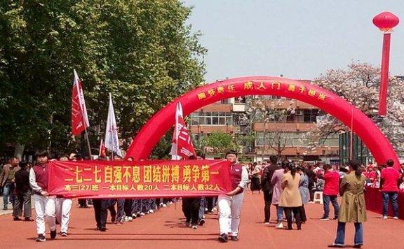 亳州一中举行2019届高三成人礼仪式