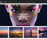 LightSNS_1.6 正式版 最新版LightSNS破解版  WordPress轻社区主题