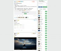 WordPress主题LightSNS:超级强大的轻社交系统&轻论坛&轻社区LightSNS_Bete_1.5.198.7公测版