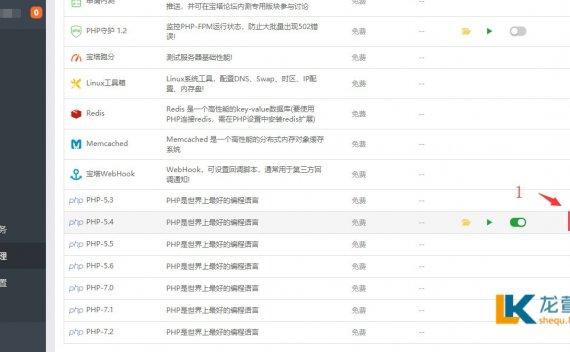 wordpress日主题RiPro3.8主题附主题授权激活版  附授权码