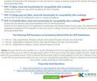 wordpress网站N个加快网站速度的方法