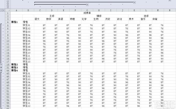 如何将Excel中列或行展开和缩放?你知道吗?