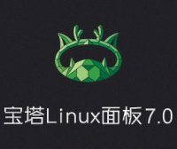 宝塔linux面板命令大全