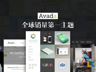 wordpress最新Avada v7.2.1主题 汉化版 主题插件均汉化 wordpress多功能主题