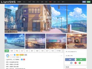 Wordpress轻社交主题LightSNS商业主题 社交主题 视频主题 新闻资讯 图片主题 【购买返利】