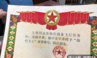 """""""81192,请返航""""!王伟牺牲20周年,小时新闻独家专访英雄父母"""