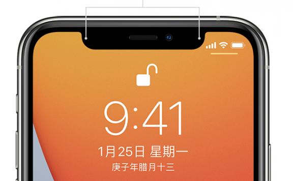 如何提升 iPhone 12 面容 ID 解锁效率?