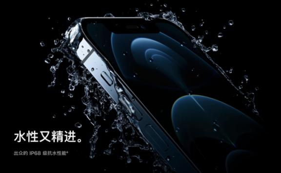 为什么 iPhone 标明防水仍有可能进水损坏?