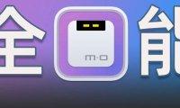 秒杀迅雷,Motrix这款无版权限制的下载器更好用!