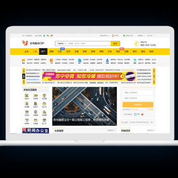 2021年最新火鸟门户v6.4 免费更新6.5 地方门户系统 带乐购+大屏数据+顺风车+在线更新小程序直播等全部插件