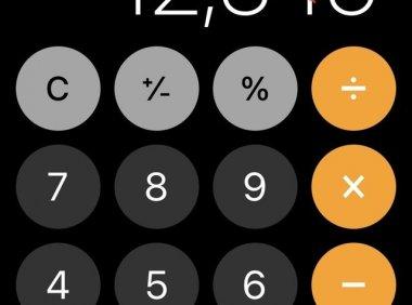 iPhone手机计算器你真的会用吗?