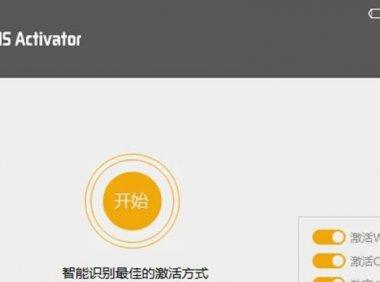 【2021.10.12更新 HEU KMS Activator24.4.0】